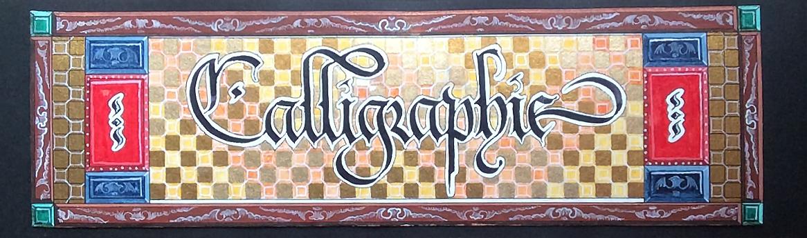 enluminure-mot-calligraphie